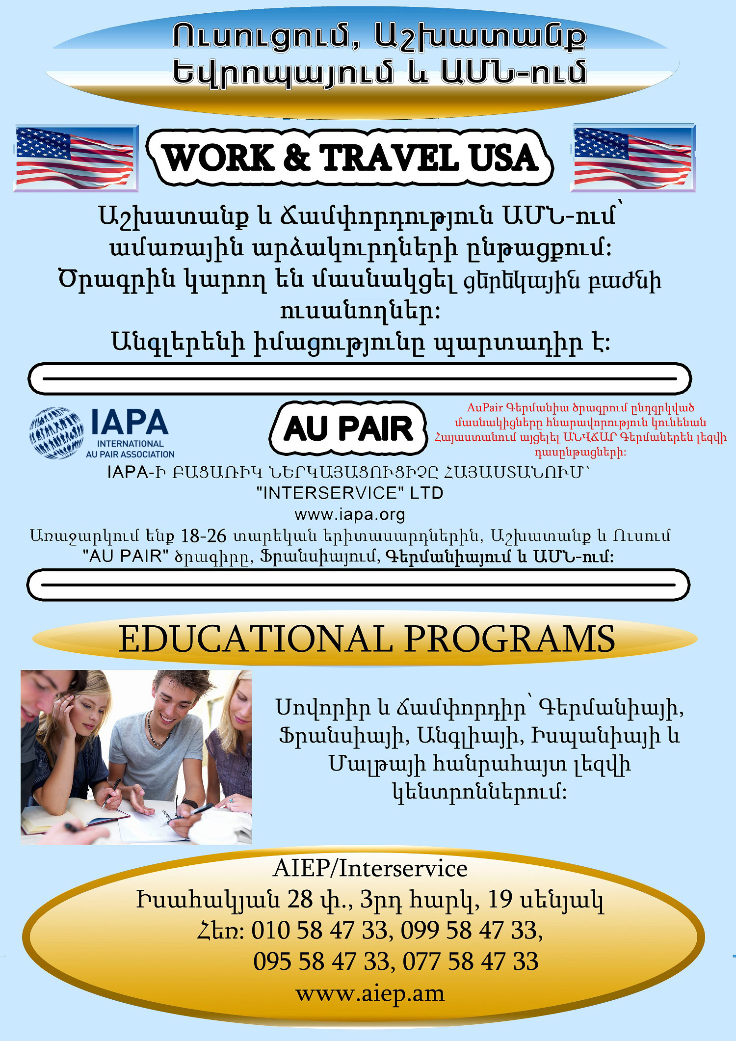 AuPair, Work and Travel